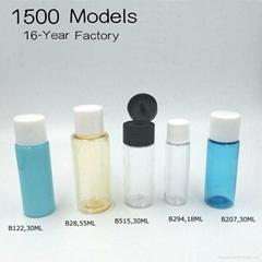 Plastic Lotion Bottle Sa