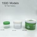 Plastic Face Cream Jars