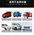 供應純車牌識別停車場管理系統 5