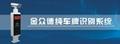 供應鄭州純車牌識別系統 2