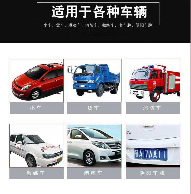 供應鄭州純車牌識別系統 4