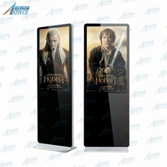 32'' media player digital advertising board with Android OS