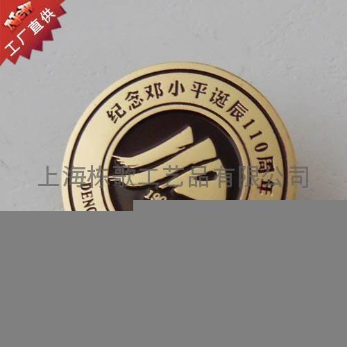 上海製作烤漆徽章 1
