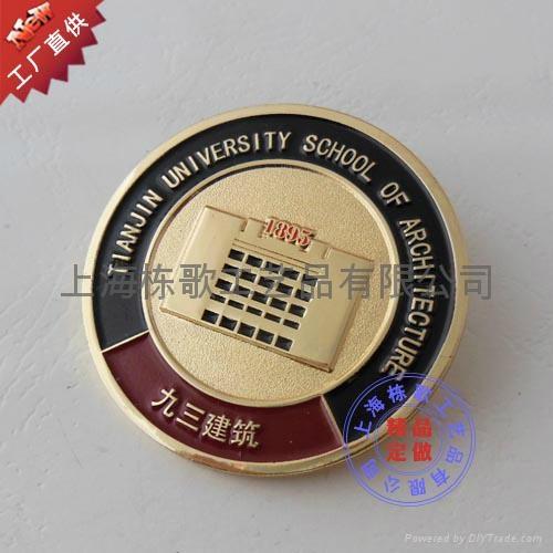 上海制作烤漆徽章 5