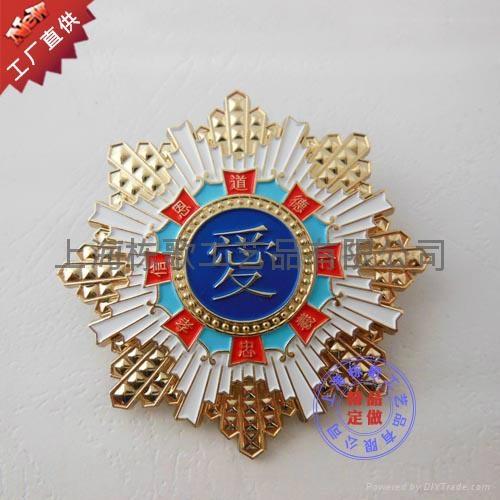 上海徽章厂家订做3D立体徽章 3