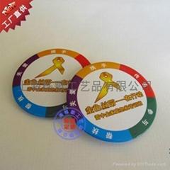 上海制作马口铁徽章