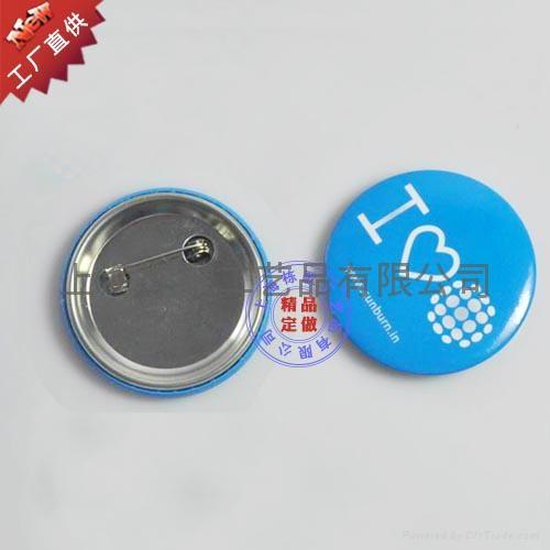 上海制作马口铁徽章 3