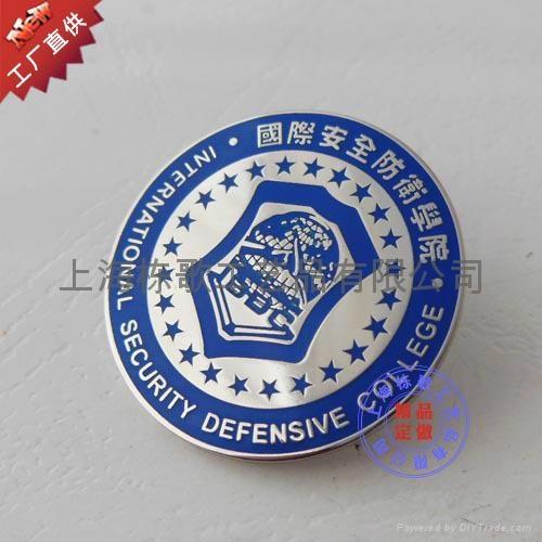 按图按样制作校徽胸牌 2
