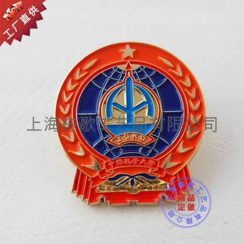 按圖按樣製作校徽胸牌 4
