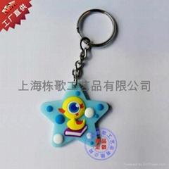 上海製作PVC軟膠徽章鑰匙扣