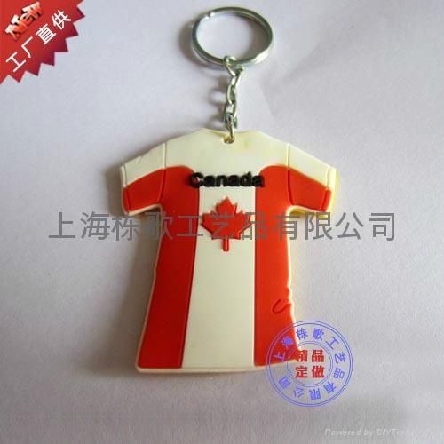 上海制作PVC软胶徽章钥匙扣 4