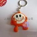 上海制作PVC软胶徽章钥匙扣 3