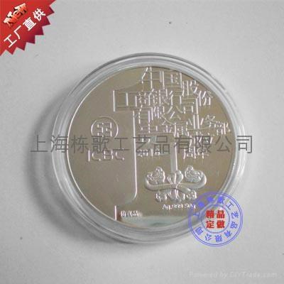 上海制作公司企业活动周年礼品纪念币 1