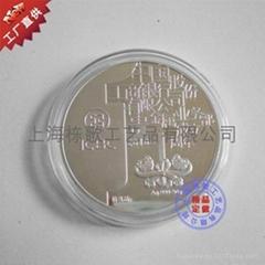 上海製作公司企業活動週年禮品紀念幣