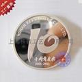 上海制作公司企业活动周年礼品纪念币 2