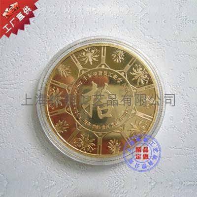 上海制作公司企业活动周年礼品纪念币 4