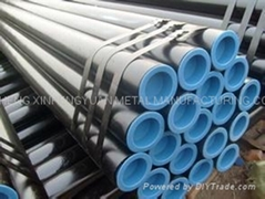 carbon steel pipe API 5L linepipe