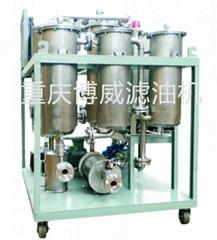 抗燃油濾油機