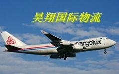 专业国际快递 国际空运