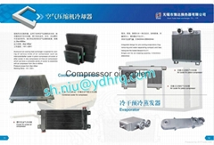 Compressor oil cooler bar plate heat exchanger