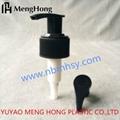 High Quality Chinese Supplier Cream Pump