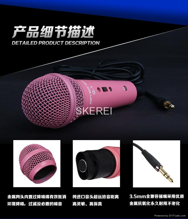 3.5mm Wired Capacitive Microphone 5