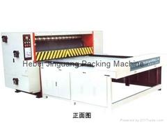 Semi-auto Corrugated Box Rotary Die Cutting Machine