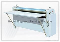 Corrugated paperboard gluing machine