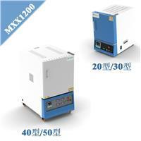 箱式高溫爐 3