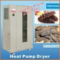 New designed fish dryer shrimp drying machine