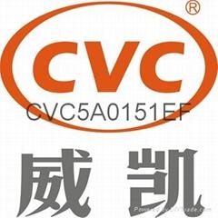 供应电容器VDE认证检测
