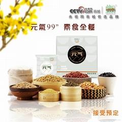 素食记元气99能量活力代餐粉
