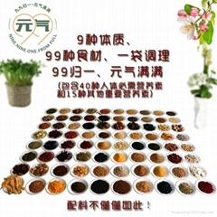 素食记元气99原生态活力代餐粉