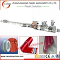 EVOH composite pipe production line
