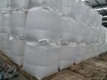 shopping food additives calcium chloride prills  5