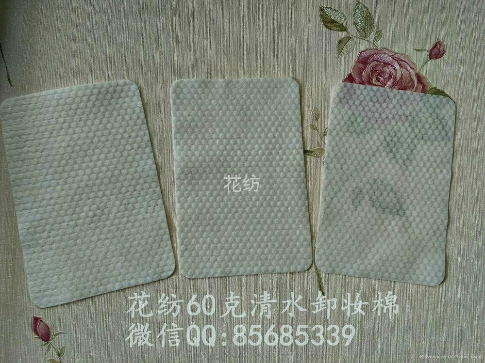清水卸妆棉 神奇卸妆棉 魔术清水卸妆棉 1