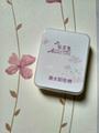 清水卸妆棉 神奇卸妆棉 魔术清水卸妆棉 2