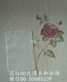 清水卸妆棉 神奇卸妆棉 魔术清水卸妆棉 3