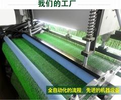 廣州時寬康體設施有限公司
