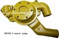 4d105-3 water pump