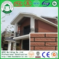 HZSY waterproof flexible outdoor exterior wall tile for decoration material 3