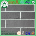 HZSY waterproof flexible outdoor exterior wall tile for decoration material 4