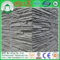 HZSY waterproof outdoor exterior Shimizu wall tile for hotel 2