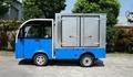 厂家直销朗格电动车TBH系列2.4米1吨厢式货车 3