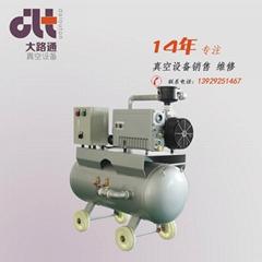 DLT•V0040單級旋片真空泵系統
