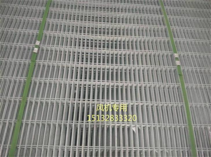 河北普伦达热镀锌风机防护网 2