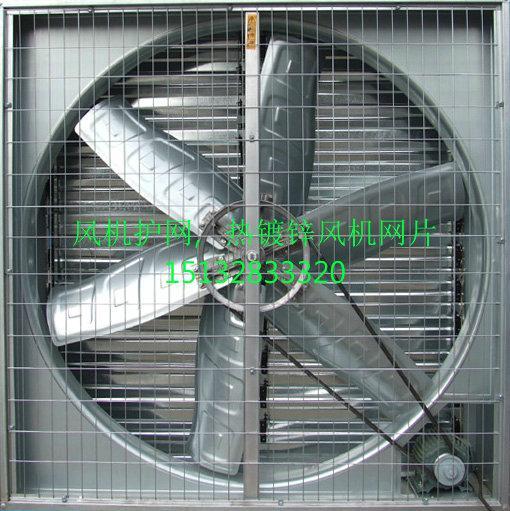 河北普伦达热镀锌风机防护网 1