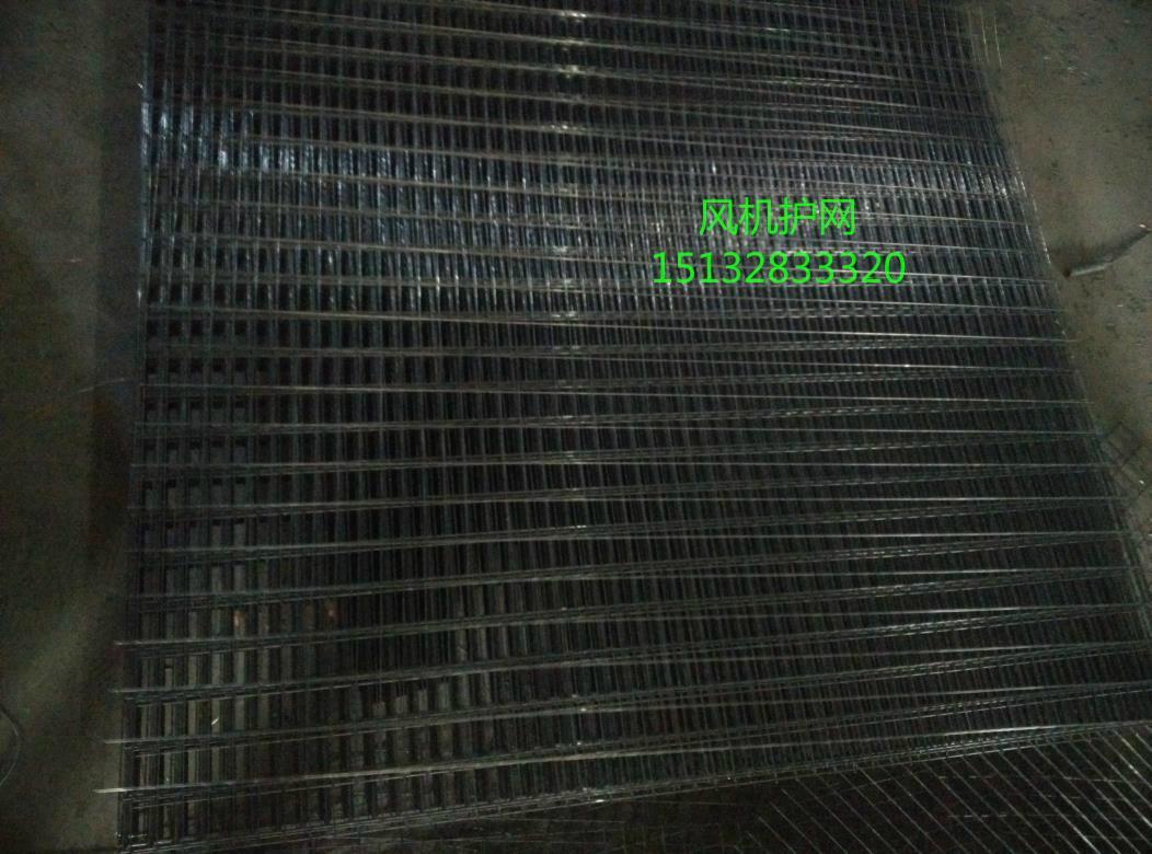 厂家批发负压风机防护网 4