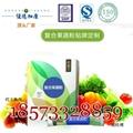 供應復合果蔬粉加工貼牌,系列果蔬固體飲料生產廠家 2