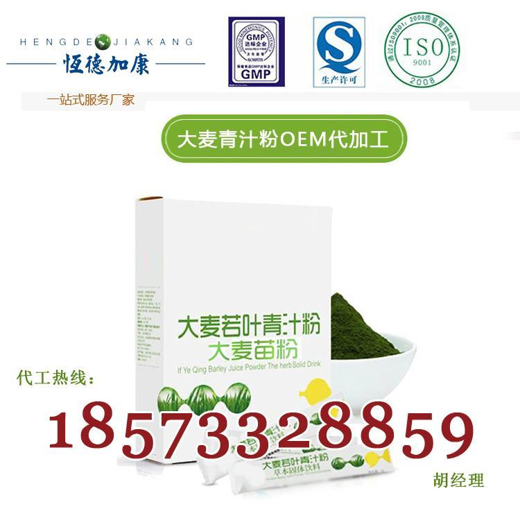 供應復合果蔬粉加工貼牌,系列果蔬固體飲料生產廠家 3